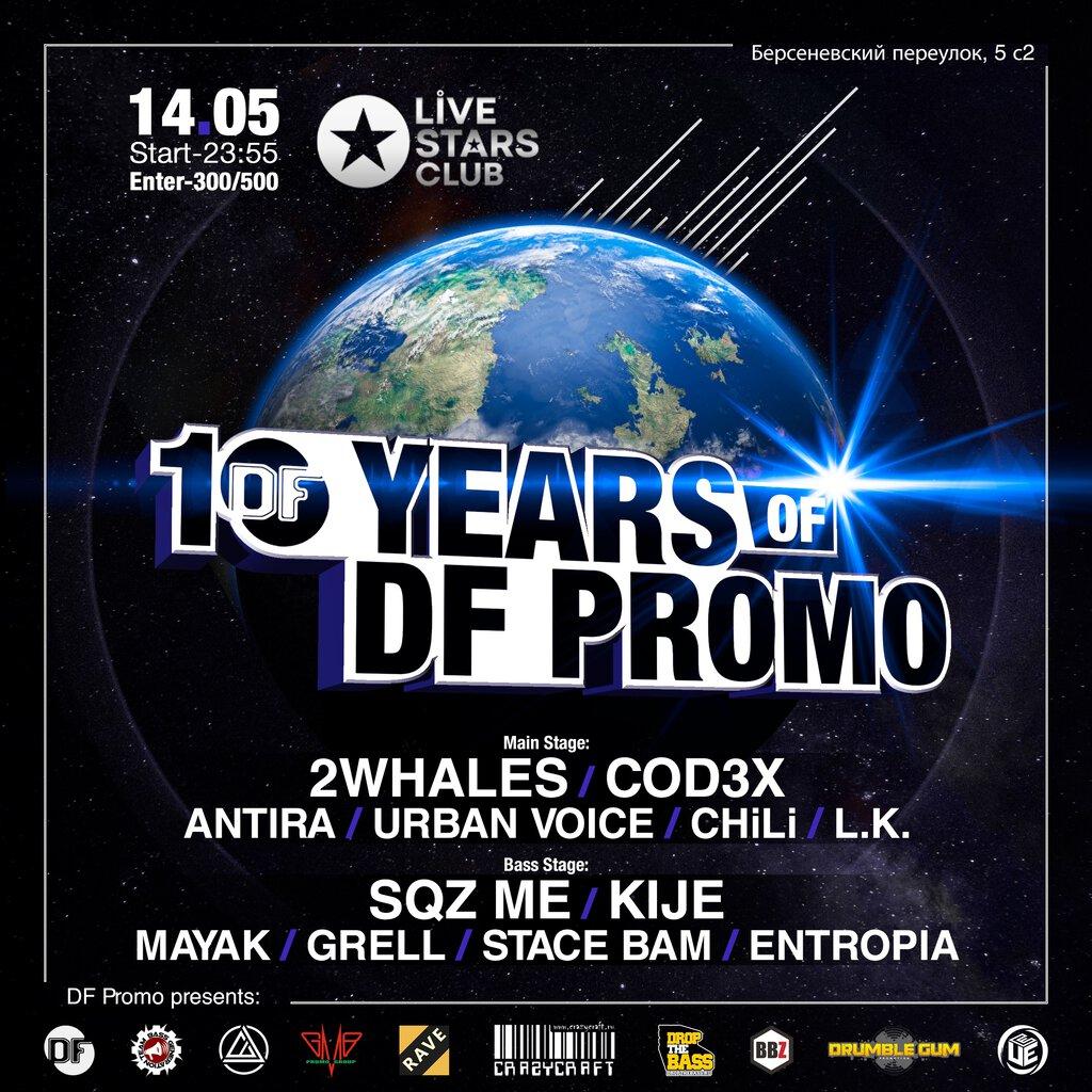 14052020  10 years of DF Promo Live Stars 3.jpg