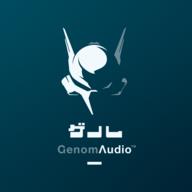 genom audio